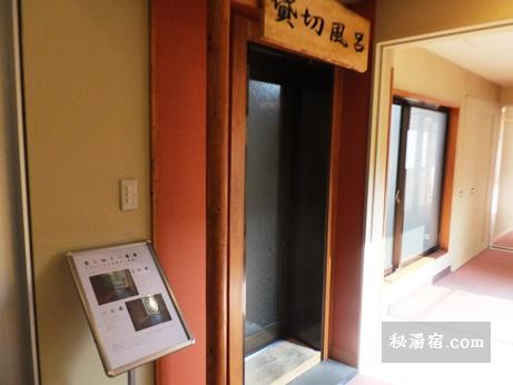 那須湯本温泉 松川屋22