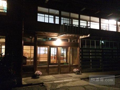 小谷温泉 山田旅館-部屋98