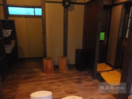 栃尾又温泉 自在館-したの湯6