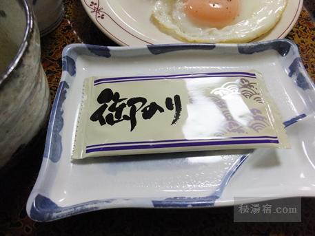 小谷温泉 山田旅館-朝食7