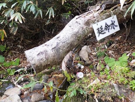 茶臼岳から三斗小屋32