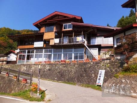 小谷温泉 山田旅館-部屋75