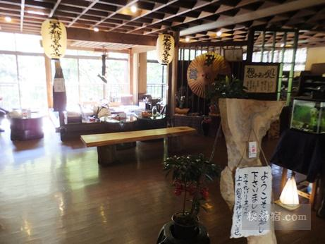 栃尾又温泉 自在館7