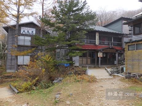 茶臼岳から三斗小屋91