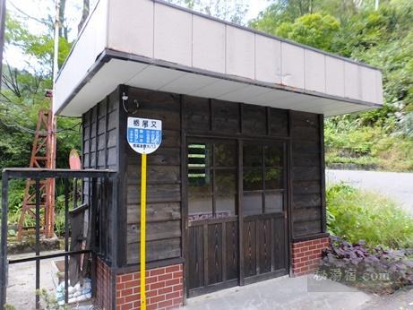 栃尾又温泉 自在館40