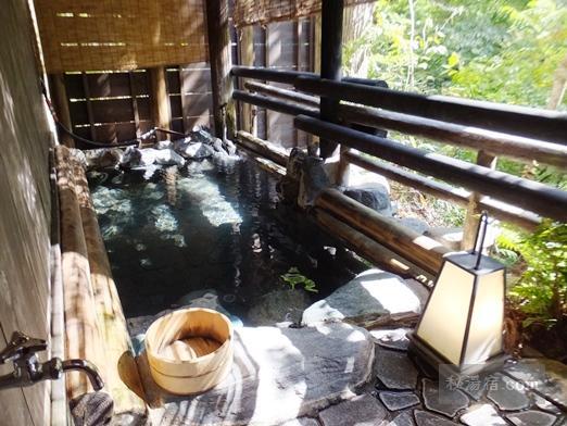 栃尾又温泉 自在館 貸切-うけづの湯5