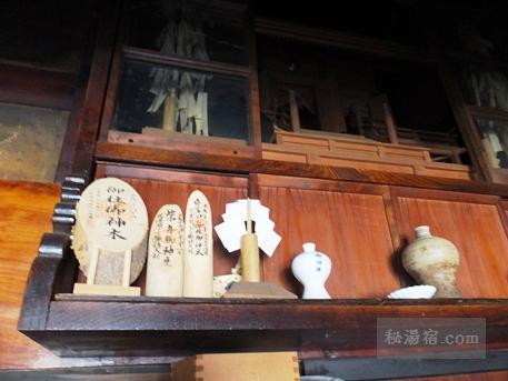 小谷温泉 山田旅館-部屋50