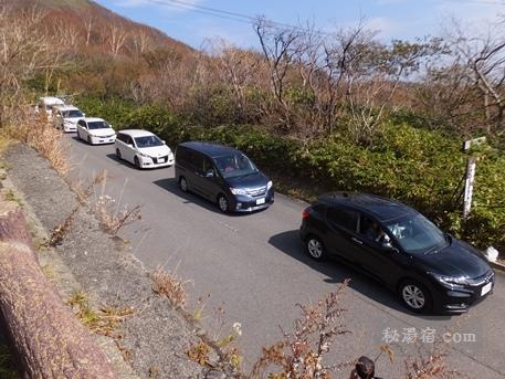 茶臼岳から三斗小屋80
