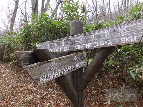 茶臼岳から三斗小屋33
