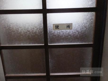 三斗小屋温泉 煙草屋旅館-部屋12