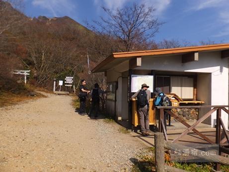 茶臼岳から三斗小屋64
