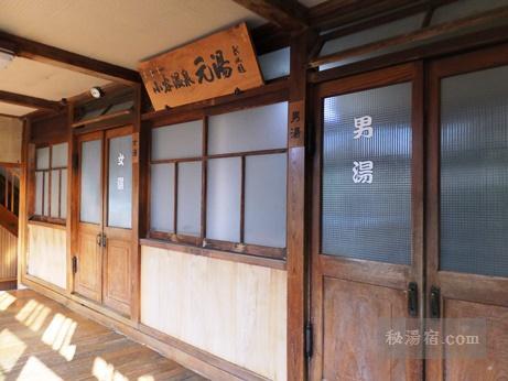 小谷温泉 山田旅館 宿泊 その3 お風呂編