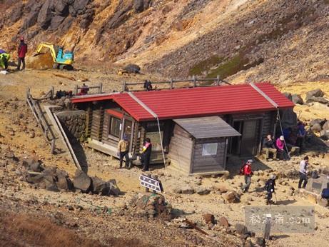 茶臼岳から三斗小屋22