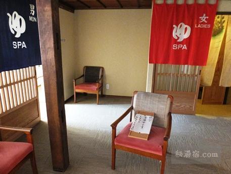 小谷温泉 山田旅館-風呂44