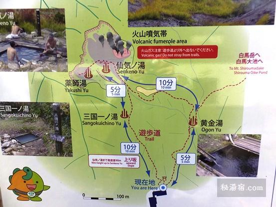 蓮華温泉ロッジ-露天風呂12