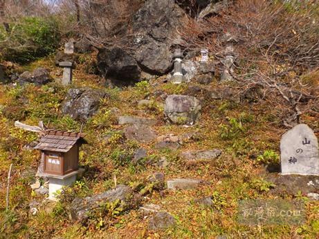 茶臼岳から三斗小屋58