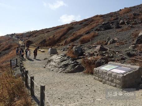 茶臼岳から三斗小屋34