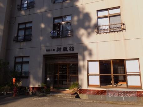 栃尾又温泉 自在館37
