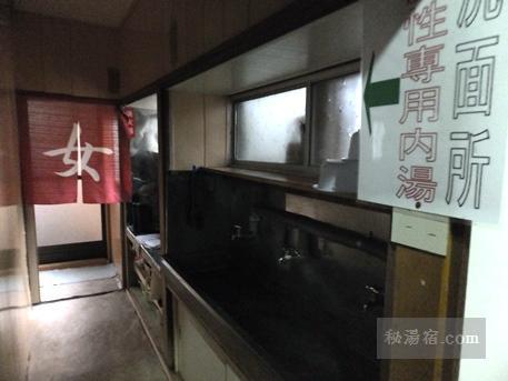 三斗小屋温泉 煙草屋旅館-部屋11