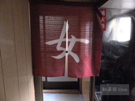 三斗小屋温泉 煙草屋旅館-風呂11