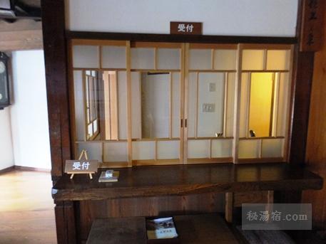 小谷温泉 山田旅館-部屋29