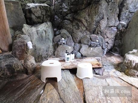 下仁田温泉 清流荘-風呂7