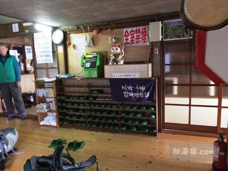 三斗小屋温泉 煙草屋旅館-部屋17
