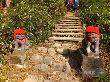 茶臼岳から三斗小屋59