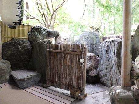 下仁田温泉 清流荘-風呂9