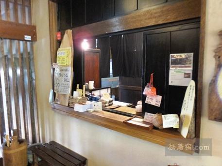 栃尾又温泉 自在館6
