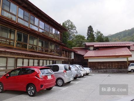 小谷温泉 山田旅館-部屋11