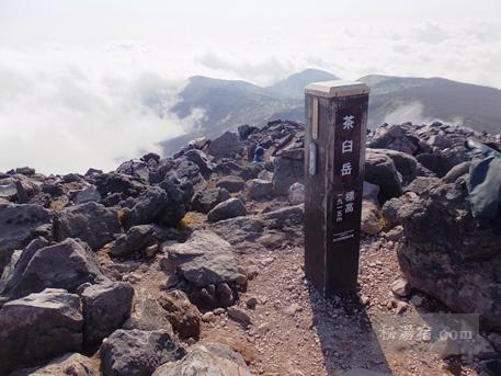 茶臼岳から三斗小屋12