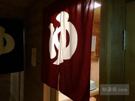 下仁田温泉 清流荘-風呂22