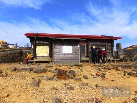 茶臼岳から三斗小屋43
