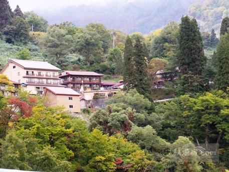 小谷温泉 山田旅館-部屋3