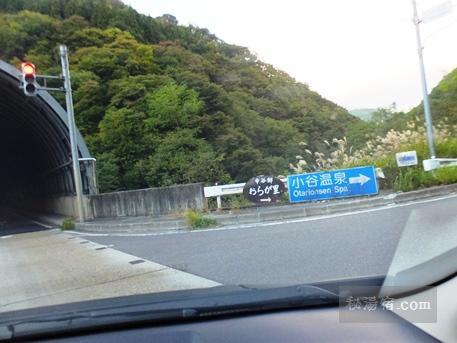 小谷温泉 山田旅館-部屋1