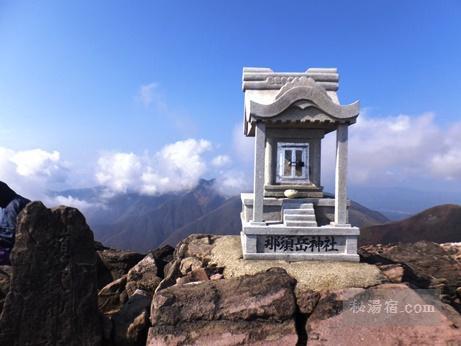 茶臼岳から三斗小屋11