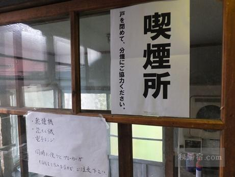 小谷温泉 山田旅館-部屋38