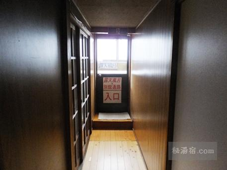 三斗小屋温泉 煙草屋旅館-風呂1