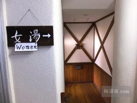 蓮華温泉ロッジ-内湯7