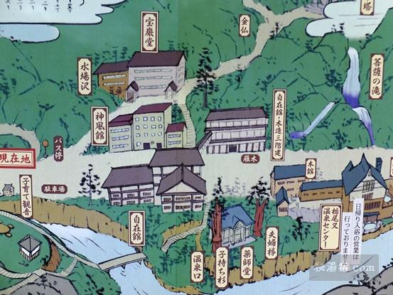 栃尾又温泉 自在館39