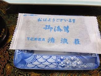 下仁田温泉 清流荘-朝食11