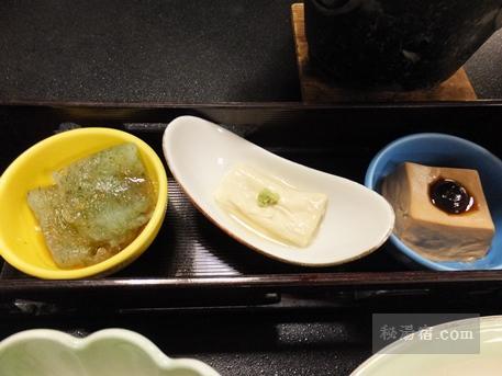 尾瀬かまた宿温泉 梅田屋旅館-夕食6