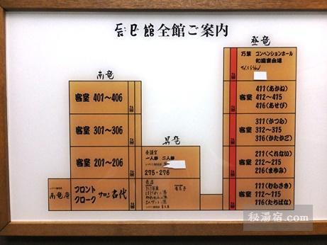 上牧温泉 辰巳館-部屋52