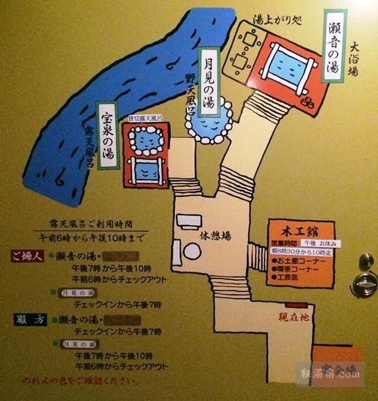 たんげ温泉 美郷館-風呂18