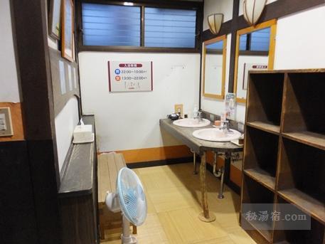 尾瀬かまた宿温泉 梅田屋旅館-風呂22