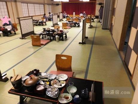尾瀬かまた宿温泉 梅田屋旅館-夕食21