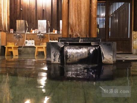 尾瀬かまた宿温泉 梅田屋旅館-風呂21
