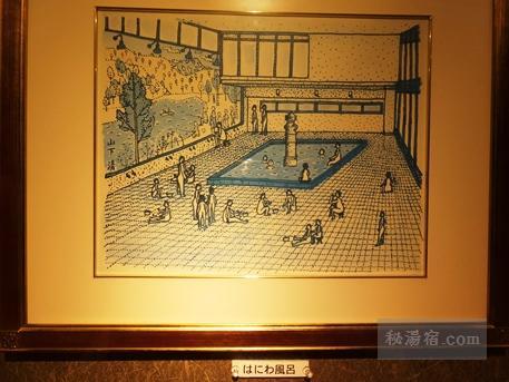 上牧温泉 辰巳館-部屋49