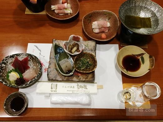 たんげ温泉 美郷館-夕食4